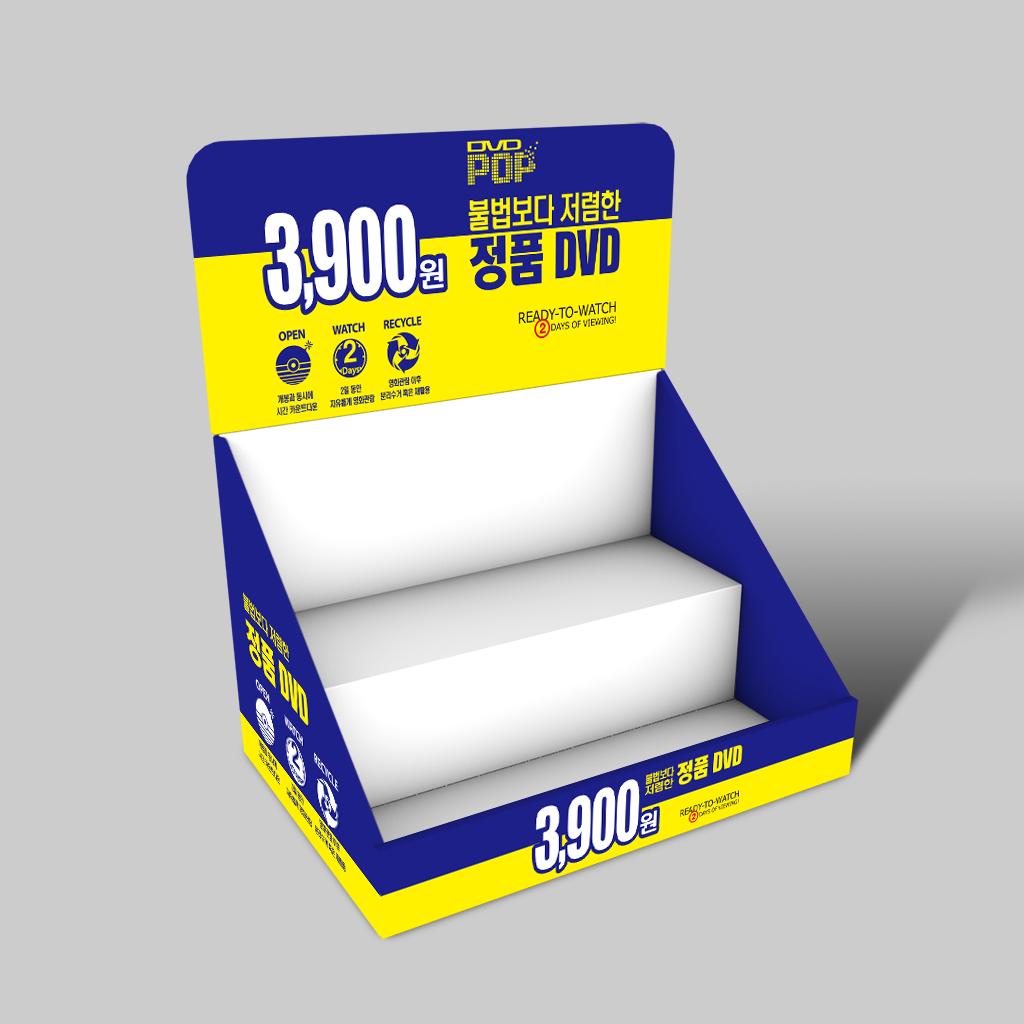 종이진열대 소형 - DVD 2단형