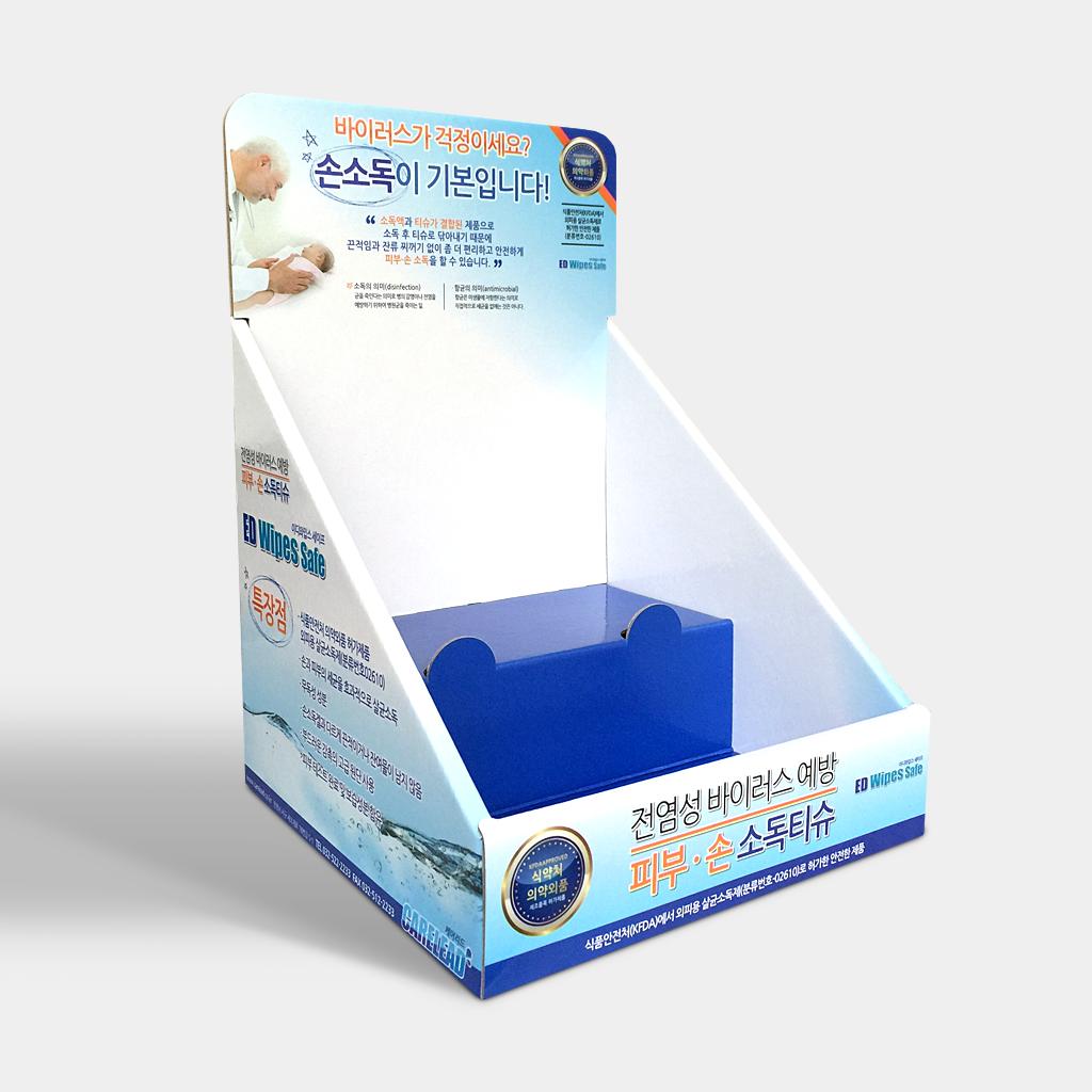 종이진열대 소형 - 손소독제