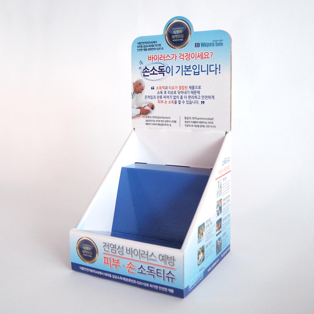 종이진열대 소형 - 손소독제(2)