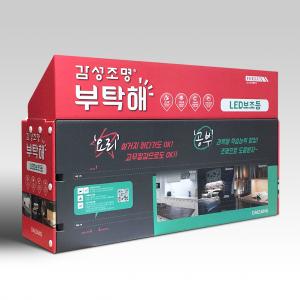 LED 시연대 - 750*200*460