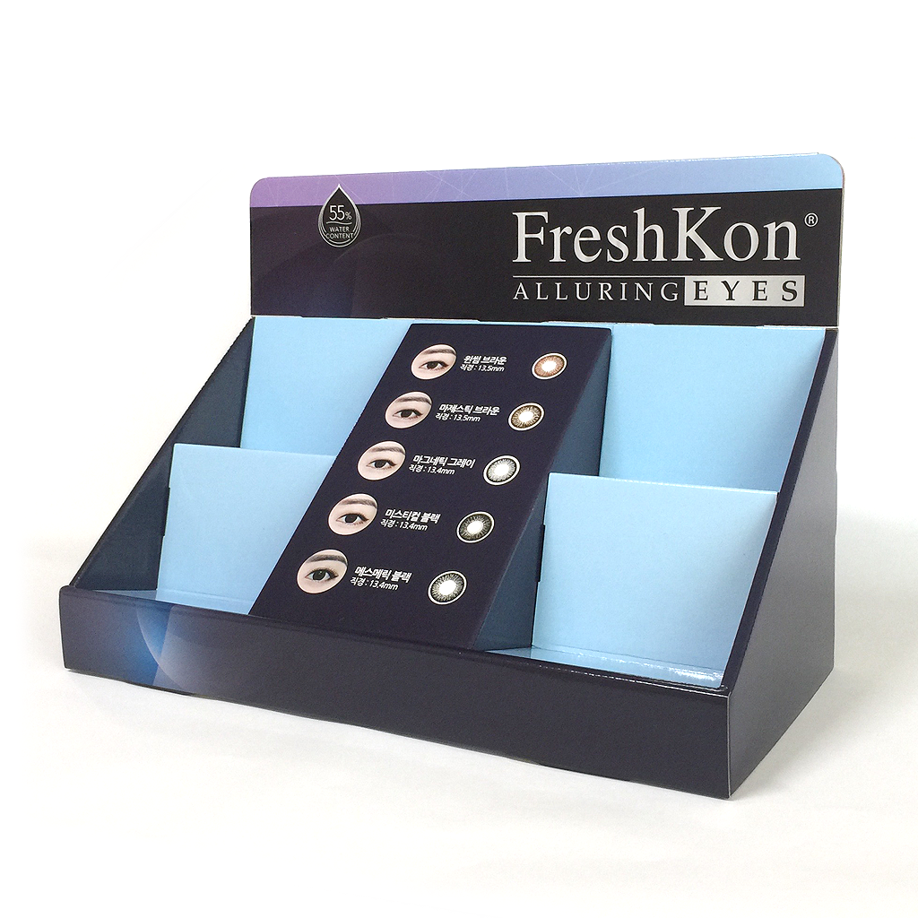 freshkon-2
