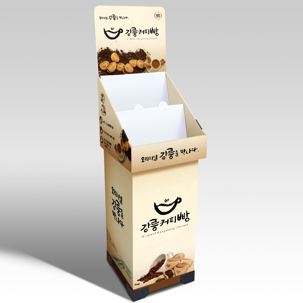 강릉커피빵 골판지매대