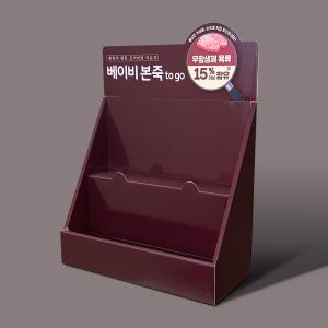 베이비본죽 - 240*110*320